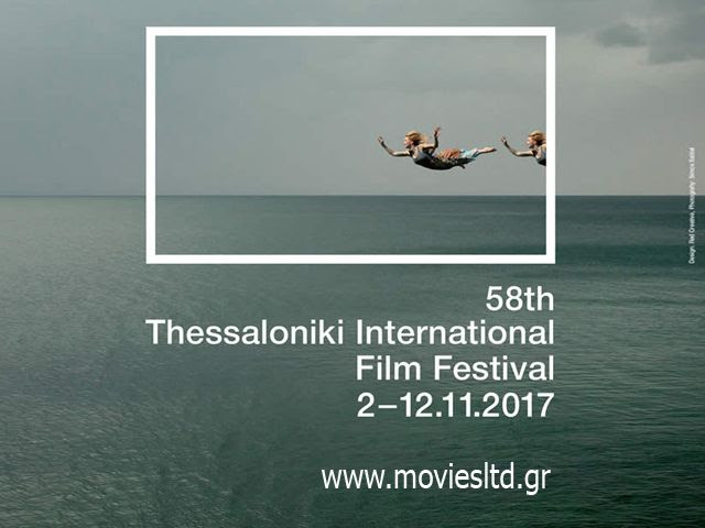 Φεστιβάλ Κινηματογράφου Θεσσαλονίκης 2017 TIFF 17 Live