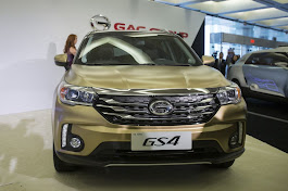 Trumpchi cars mulls less political name