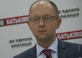 ucraina-Arseni-Iatseniuk.jpg