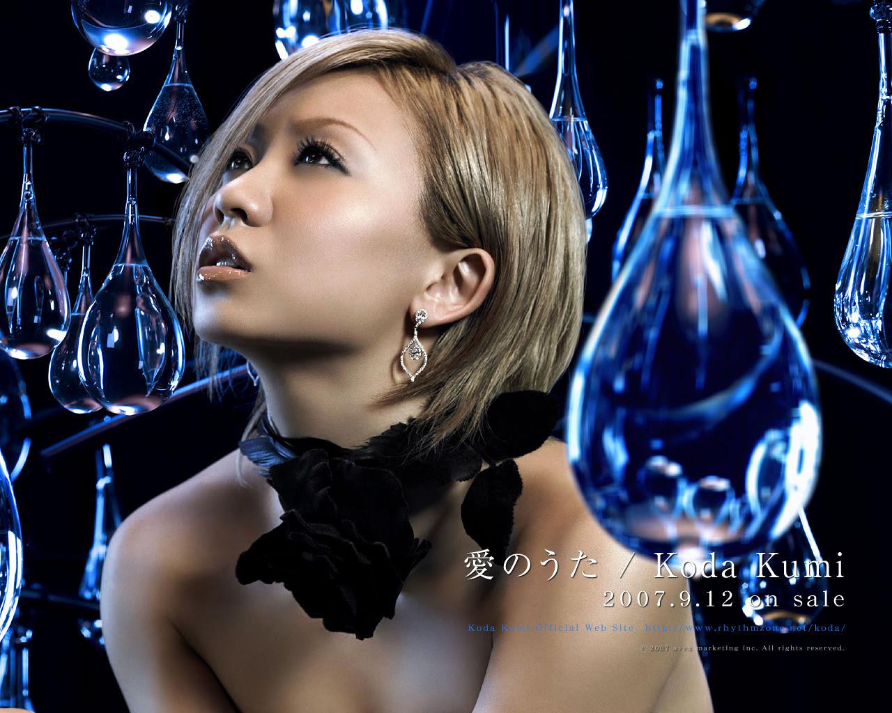 Koda Kumi Koda Kumi Wallpaper 20865670 Fanpop