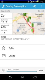 20140309_RunKeeper(Running)