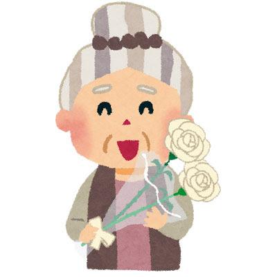無料素材 白いバラの花束を持ったおばあちゃんを描いた