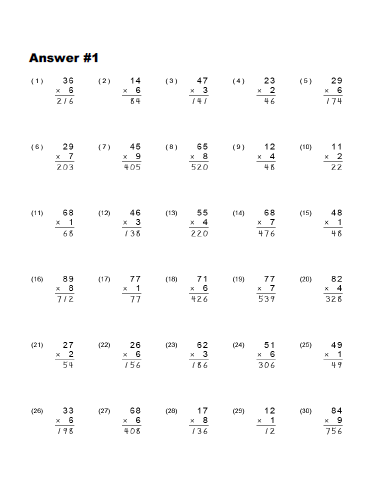 13 Best Images of Printable Multiplication Worksheets 9th ...