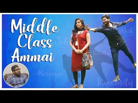 Middle Class Ammai by Sheetal Gauthaman