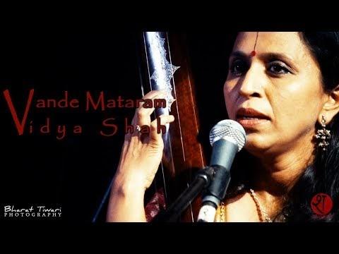 'वंदेमातरम्' मोगुबाई कुरदीकर और विद्या शाह का गायन #VandeMataram