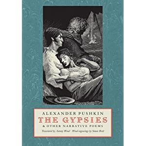 the bridegroom poem by alexander pushkin