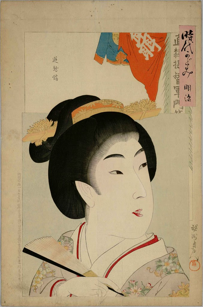 Okubi-e portrait of a beauty (date uknown)