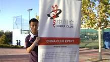 Muchos de los chinos residentes en España defienden la transparencia de sus negocios y trabajos