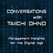 The Back Story – Conversations with Taiichi Ohno