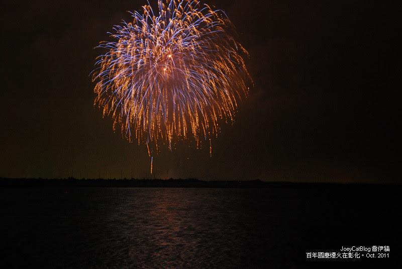 2011_1010_百年國慶煙火在彰化DSC_2425