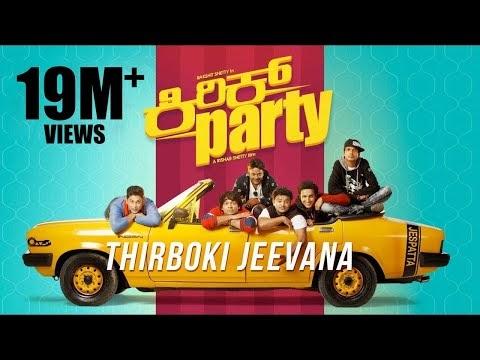 Thirboki Jeevana kannada song - Kirik Party Rakshit Shetty   Rashmika Mandanna   B Ajaneesh Lokanath