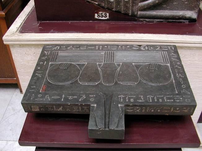 Ficheiro:GD-EG-Caire-Musée092.JPG