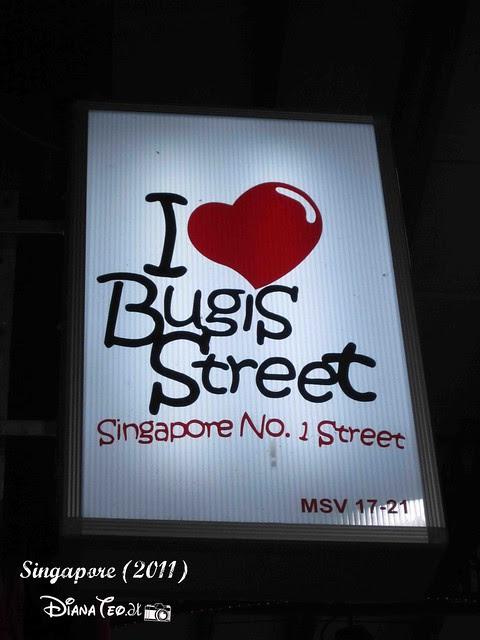 Singapore 07 - Bugis Street