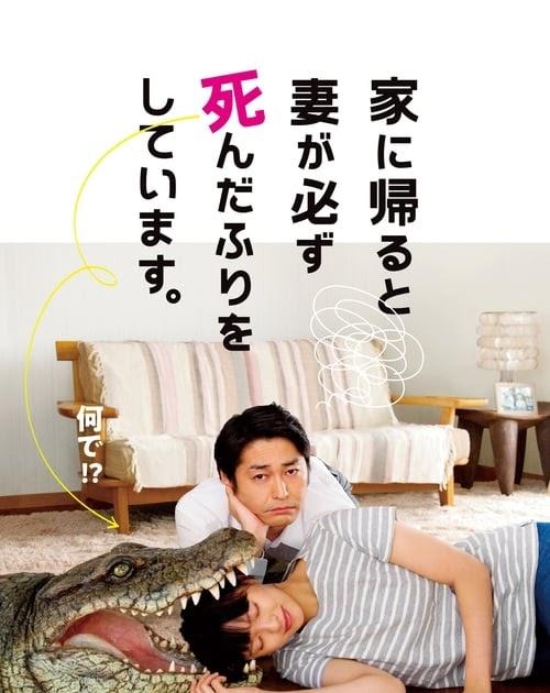 Jun kusanagi housewife-regarder et télécharger