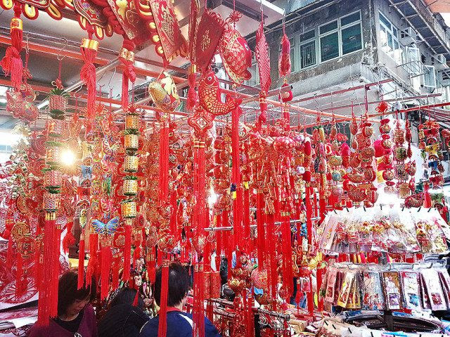 2.11 Red, A street stall selling Chinese New Year good luck hangings... (Tai Yuem Street, Wanchai)