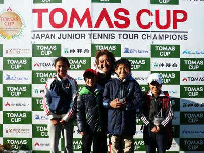 tomas3.jpg