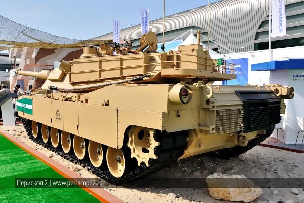 M1A2S