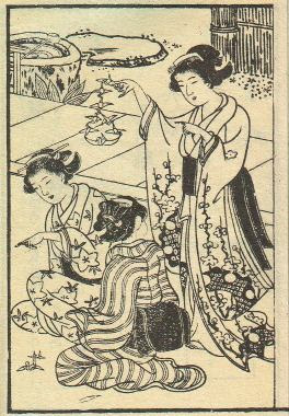 Il·lustració antiga japonesa