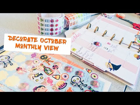 #PlanWithCort: October 2017 Monthly View