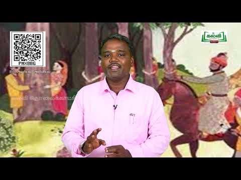 11th Political Science அரசியல் கொள்கைகள் - II அலகு 9 பகுதி 2 Kalvi TV
