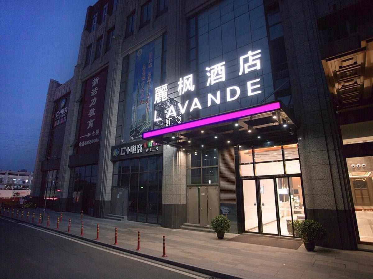 Lavande Hotel Nanchang Hongdu Avenue province  TV station Reviews