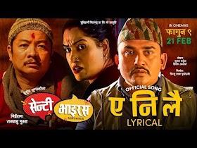 A Ni Lai Lyrics Nepali