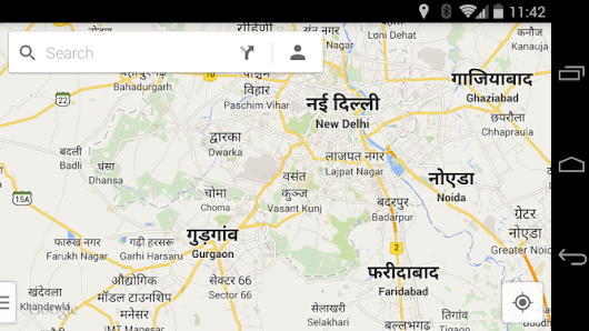 Hindi Language Support Comes To Google Maps Mobile App And Website