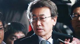 청와대 비선 실세 의혹… '정윤회 문건' 파문