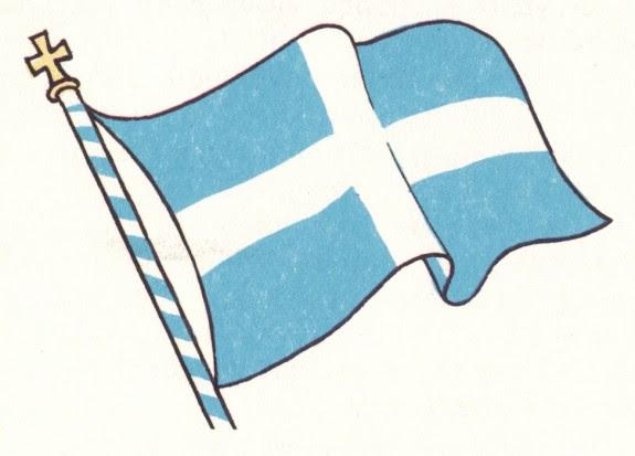 http://www.infokids.gr/wp-content/uploads/2012/03/flag-575x413.jpg