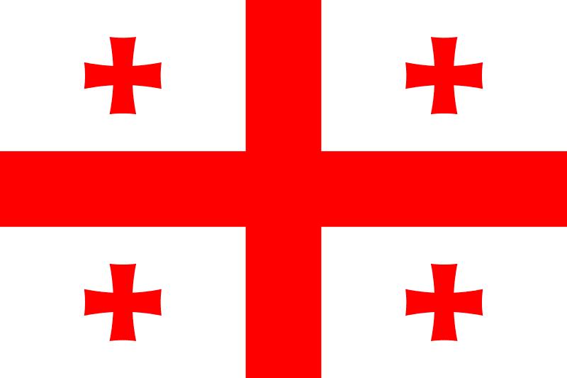 Archivo:Flag of Georgia.svg