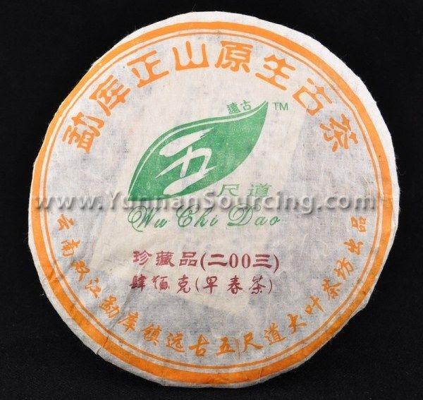 2003 Wuchidao Mengku