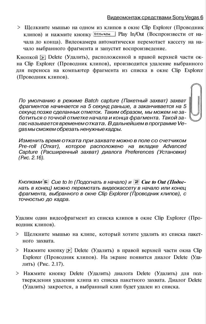 http://redaktori-uroki.3dn.ru/_ph/13/368972153.jpg