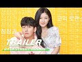 Sinopsis Dan Review Drama Korea Backstreet Rookie,Bagusan Mana Dengan It's Okay To Not Be Okay?