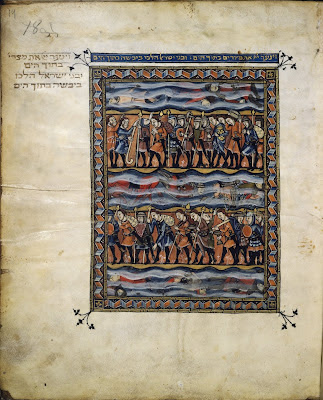 13th century illuminated Jewish Haggadah
