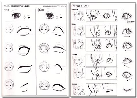 draw manga characters facial expressions reference