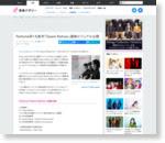 ナタリー - Perfume早くも新作「Sweet Refrain」最新ビジュアル公開