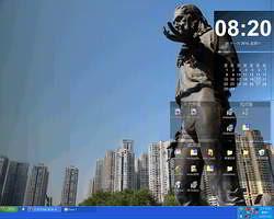 se-desktopconstructor-03