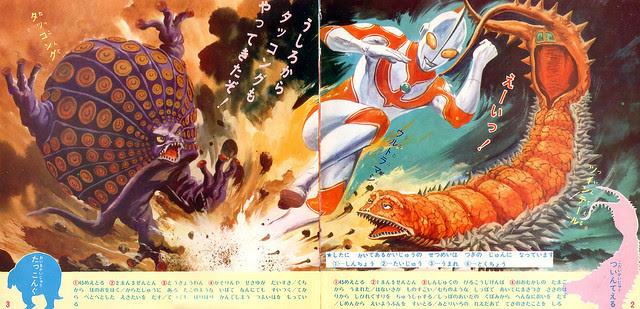 Takkong, Ultraman, Twin Tail