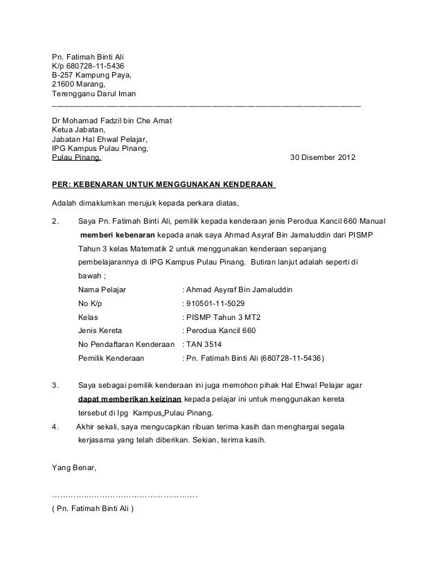 Contoh Surat Kuasa Wakil Related Keywords & Suggestions