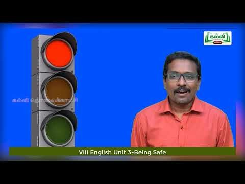 8th English Being Safe Prose Unit 3 Part 1 Kalvi TV
