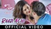 Raaji Achi | Raj Barman | Paayel | Saurav | KORAPAAK | Bengali Movie Song 2020