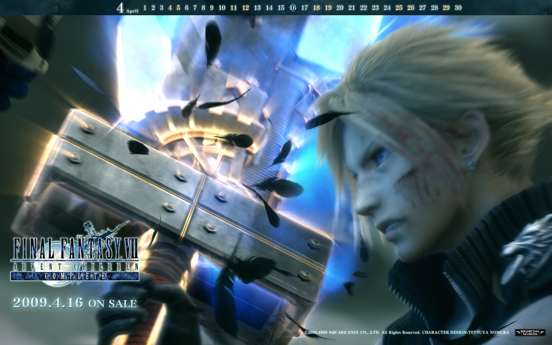 Two New Final Fantasy Vii Advent Children Wallpapers From Sqex