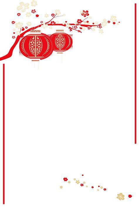 Hand Drawn Chinese Lantern Design, Chinese, Style, Lantern