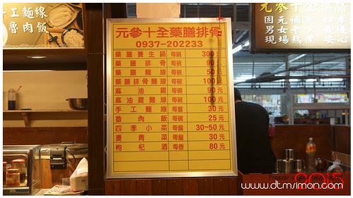 七美海鮮餐廳04.jpg