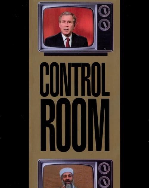 Control Film Stream