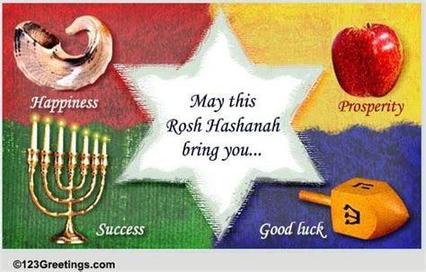 Rosh Hashanah Wishes  Free Formal Greetings eCards