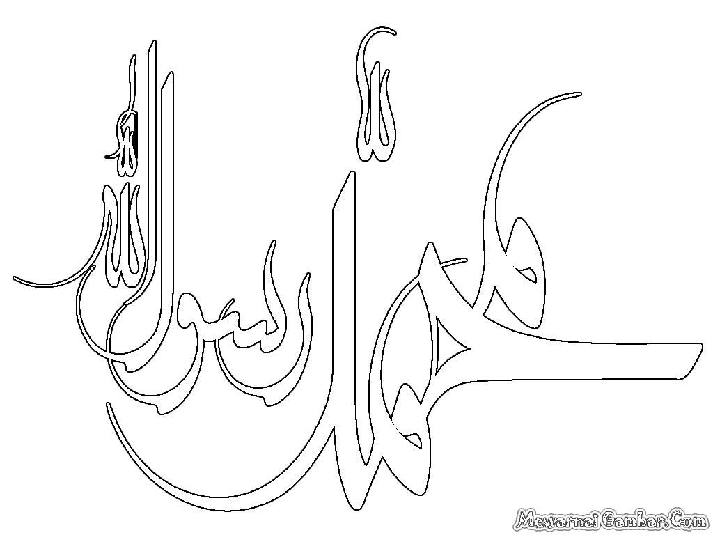 Download Gambar Mewarnai Salib Auto Electrical Wiring Diagram