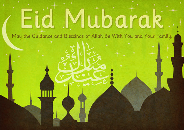 Eid Mubarak Poster  Free Early Years & Primary Teaching