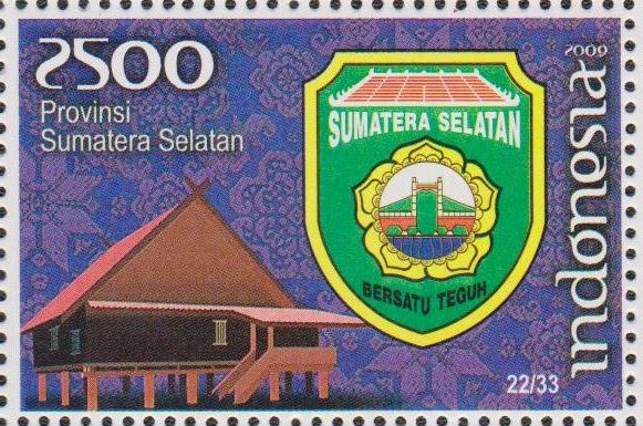 http://filatelisindonesia.files.wordpress.com/2012/09/prangko-lambang-daerah-propinsi-sumatera-selatan.jpg