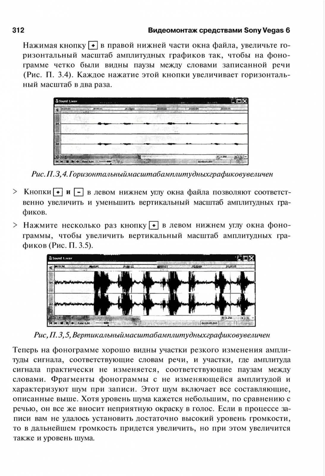 http://redaktori-uroki.3dn.ru/_ph/14/129291552.jpg